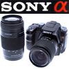Sony Alpha 100, una reflex alla prova dei fatti