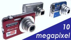 Comparativa: tre compatte da 10 megapixel