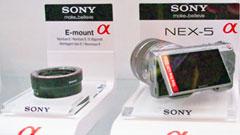 Sony NEX-5: primo contatto e primi scatti