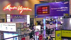 Le novità e le tendenze da Las Vegas