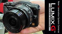 Panasonic Lumix GF5: primo contatto sul campo
