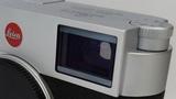 La nuova Leica M10-R sar