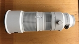 Sony FE 200-600mm f/5.6-6.3 G OSS appare in alcune fotografie