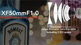 Fujifilm: in arrivo entro fine anno l'ottica Fujinon XF 50mm F1.0