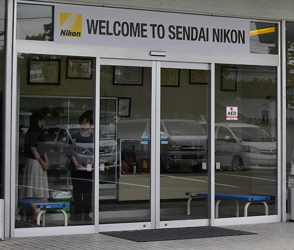 Nikon Sendai Fabbrica